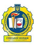 """Logo of Система керування навчанням ВСП """"СФК НУХТ"""""""
